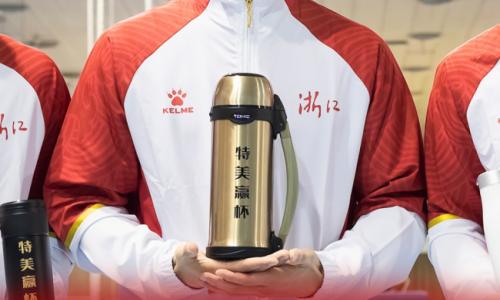 全运男子跳马决赛 浙江特美赢杯队陈忆路摘银